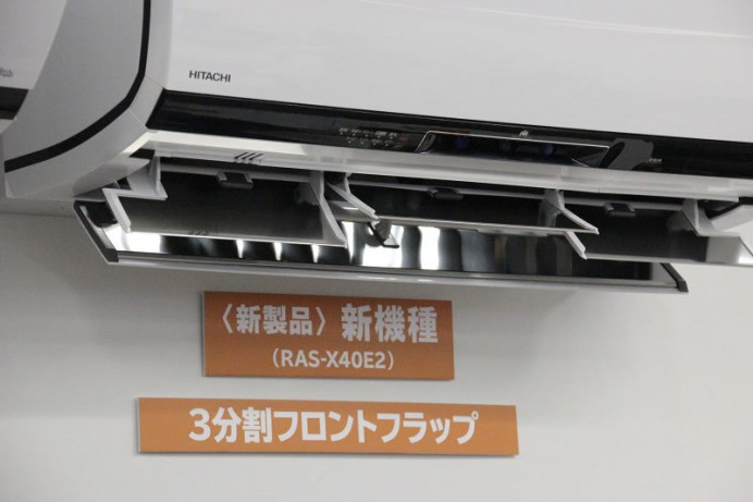 hitachi-living-camera-3d-ac-2