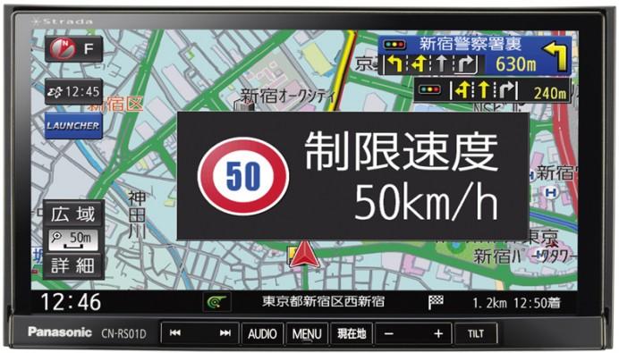 panasonic-car-navigation-system-3
