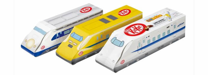 kitkat-bullet-train-2