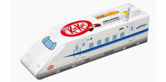 kitkat-bullet-train-3