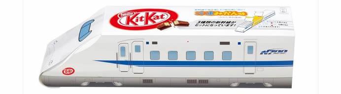kitkat-bullet-train-4