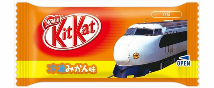 kitkat-bullet-train-5