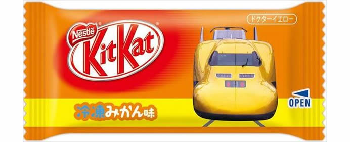 kitkat-bullet-train-7