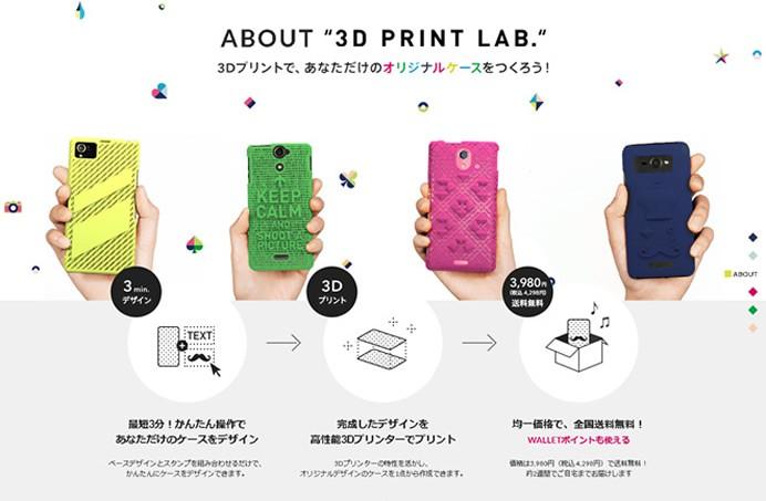 3d-print-lab-case-2