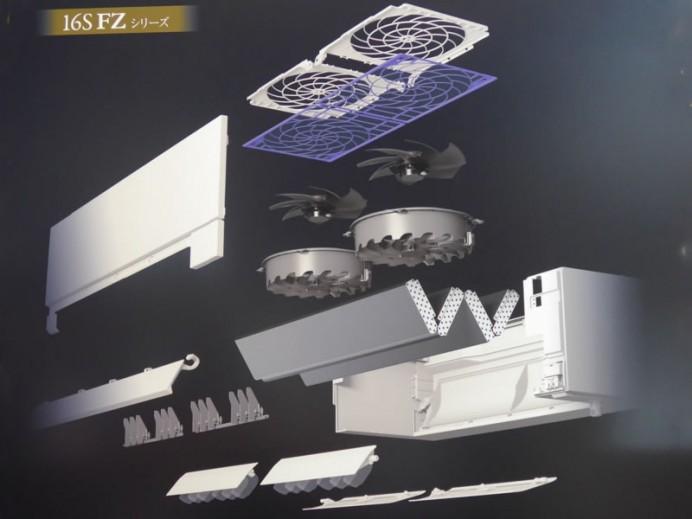Misubishi air-conditioner  3