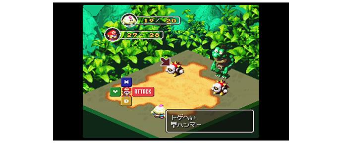 uper Mario enters RPG mode 3